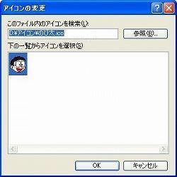 WS000002.jpg