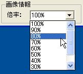 WS000034.JPG