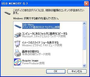 WS000069[1].jpg