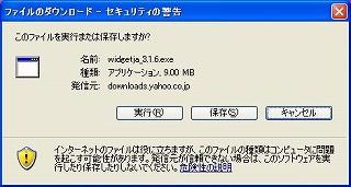 WS000072.jpg