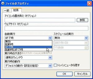 WS000072[1].jpg