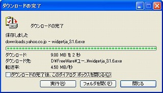 WS000074.jpg
