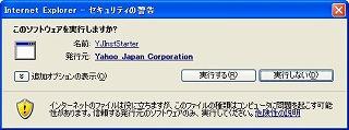 WS000075.jpg