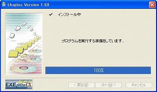 WS000088.jpg