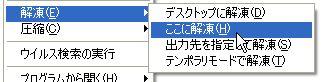 WS000091.JPG