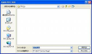 WS000096.jpg