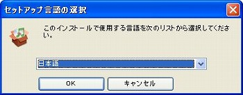 WS000103.jpg