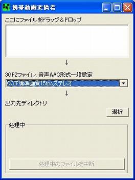 WS000138.jpg