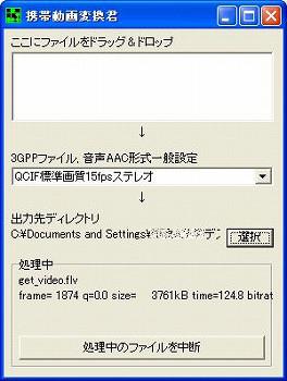 WS000169.jpg