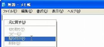 WS000172.jpg