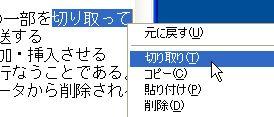 WS000174.JPG