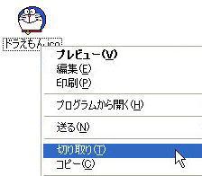 WS000176.JPG