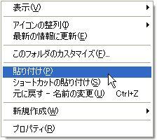 WS000178.JPG
