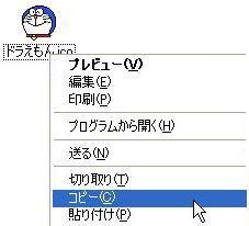 WS000180.JPG