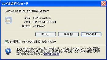 WS000182.jpg