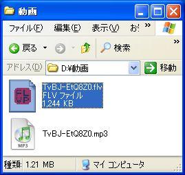 WS000195.JPG