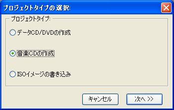 WS000246.JPG