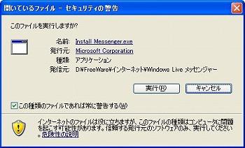 WS000276.jpg