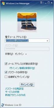 WS000288.jpg