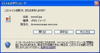 WS000313.jpg