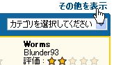 WS000316.JPG