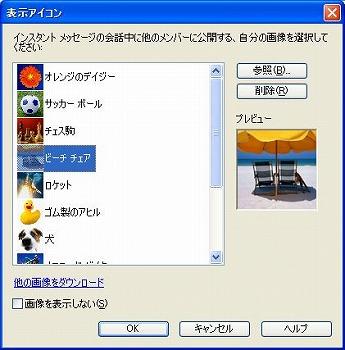 WS000317.jpg