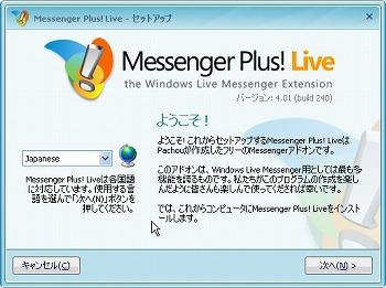 WS000324.jpg