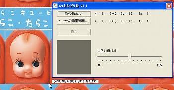 WS000340.jpg