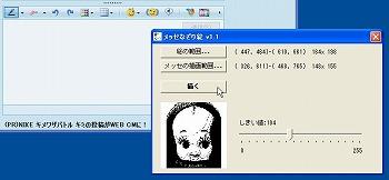 WS000347.jpg