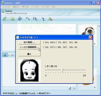 WS000353.jpg