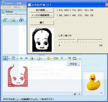 WS000355.jpg