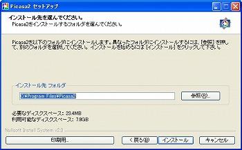 WS000373.jpg