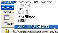 WS000383.jpg