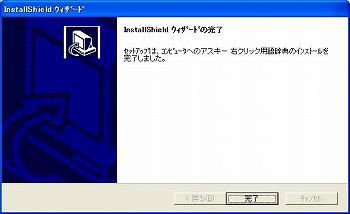 WS000385.jpg