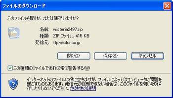 WS000395[1].jpg