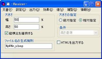 WS000396[1].jpg