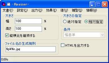 WS000406[1].jpg