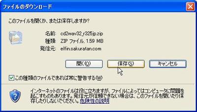 WS000433[1].jpg