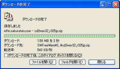 WS000435[1].jpg