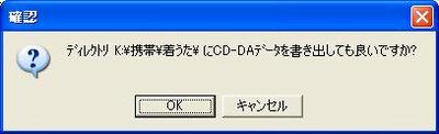 WS000443[1].jpg