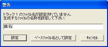 WS000451.JPG