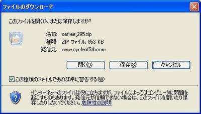 WS000456[1].jpg