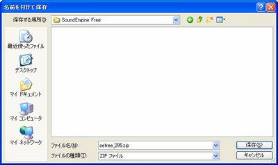 WS000457[1].jpg