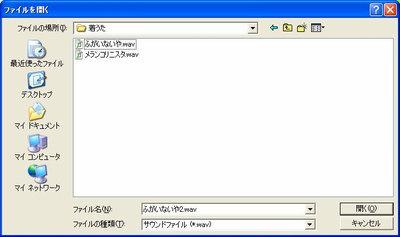 WS000470.JPG