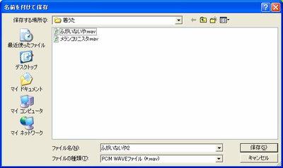 WS000485[1].jpg
