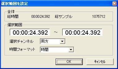 WS000490.JPG