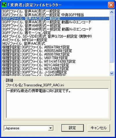 WS000497[1].jpg