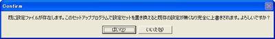 WS000498[1].jpg