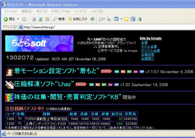 WS000505[1].jpg