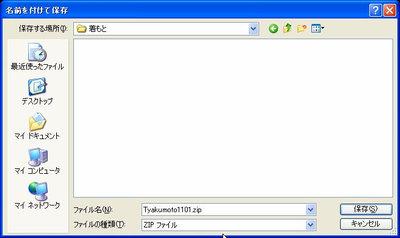 WS000507[1].jpg